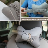 汽车头枕车座靠枕护颈枕一对 颈部脖子靠垫看枕夏季四季通用车用