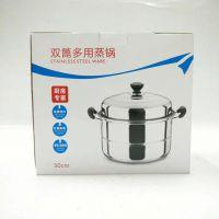 韩式不锈钢蒸锅复底带隔两层多用蒸笼通用蒸煮火锅 厨房厨具