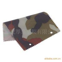 环保迷彩印花70D尼龙布PVC面料用于充气产品及下水裤