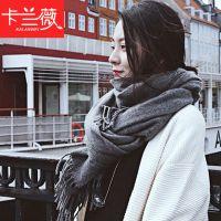 韩版毛线围巾女冬季长款百搭秋冬披肩学生加厚男针织棉麻手感围脖