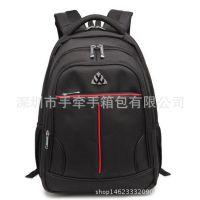 男士大學生商務雙肩電腦包 高中生書包 內插袋【現貨批發