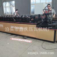 厂家供应大方扣板机器 500大方板设备 现货供应送配件