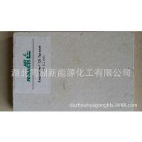 水漆合成材料助剂促进剂固化剂 K54 721水漆涂料地坪固化空气化工