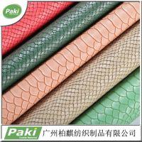 蛇纹 皮革厂家批发 PU人造革  大量现货 各种动物纹路 后段加工