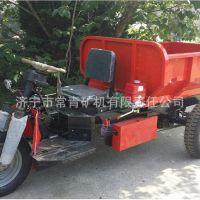 电动矿车 煤矿用电动三轮车 自卸式电动三轮车1-3吨齐全