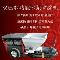 多功能快速 腻子 石膏 砂浆 喷涂机 抹墙机 柴电两用