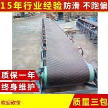 玻璃制品链板输送机厂家直销耐磨 链板输送机结构大同