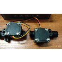 MH-P911-6分管微型霍尔流量传感器 饮水机咖啡机流量计 铭鸿