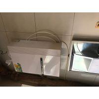管道式净水机