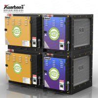 快霸(Kuarbaa) 油烟净化器10000风量UV光解厨房餐饮饭店工业除味设备机
