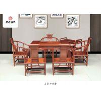 红木茶桌-新中式家具-红木家具-实木古典卷书茶桌