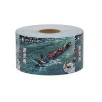 广州可连续打印旅游景区门票儿童水上游乐园入场券印刷定做