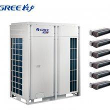 北京中央空調16P主機GMV-450W/B 格力商用中央空調工程項目安裝