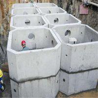 加工定做成品水泥化粪池,污水、混凝土检查井池定制