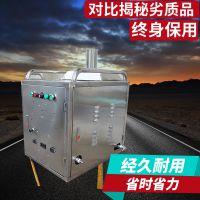 家电移动蒸汽清洗机 商用油烟清洗设备 移动上门清洗一体机 厂家