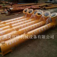 现货各种型号 水泥螺旋输送泵 管式螺旋输送机 无轴螺旋输送机