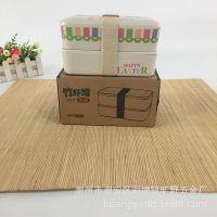 外带便携式低碳材质餐具     定制双层日式饭盒分格便当礼品纸盒