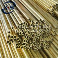 黄铜管加工 H62薄壁铜管 黄铜毛细管 国标纯铜管 规格齐全