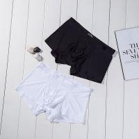 男士内裤一片式冰丝无痕透气四角裤青年个性夏季超薄无边平角内裤