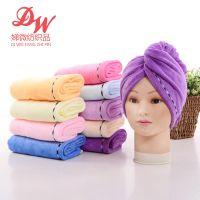 支持速卖通跨境货源毛巾厂家直销超细纤维干发帽浴帽包头巾批发