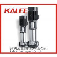 上海开利泵业集团KCDL CDL CDLF 系列立式多级泵 增压泵 供水泵