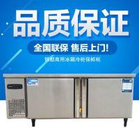 银都操作台商用冰柜冰箱冷冻冷柜奶茶店厨房冷藏柜保鲜平冷工作台