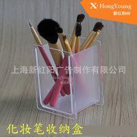 学生用透明亚克力笔盒 化妆刷眉笔笔筒收纳盒