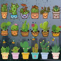 jsh自粘仙人掌盆栽墙贴沙发背景墙贴纸手绘花盆植物楼梯走廊装饰