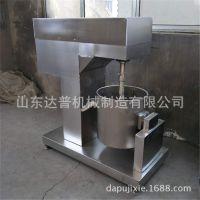 变频调速打浆机 丸子高速打浆机 不锈钢自动高速打浆机