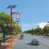 民族风太阳能路灯厂家长悦照明生产销售高亮LED防水太阳能灯