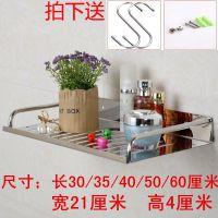 壁挂置物架厨房免卫生间收纳架浴室架调料单层不锈钢打孔墙上层架