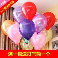 婚庆用品生日布置结婚婚礼派对装饰婚房创意圆形拱门气球批發大全