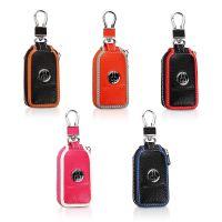 汽车车用钥匙包男女通用拉链包可定制车标高档锁匙包【厂家直销】