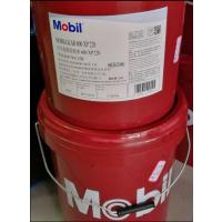 600xp220齿轮油与630齿轮油的区别