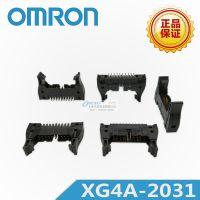 XG4A-2031 扁平电缆连接器 欧姆龙/OMRON原装正品 千洲