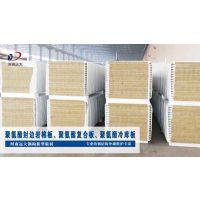 聚氨酯岩棉复合板厂家