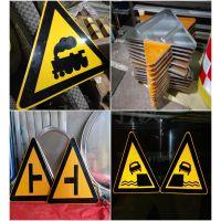白城交通标志牌 道路标牌制作