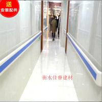养老院用什么样式的扶手丨衡水佳睿专供养老院过道通道靠墙PVC扶手