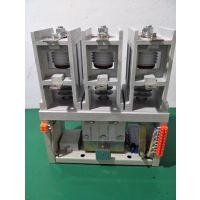 高压真空接触器CKG3-6T/250 CKG-250/6KV 真空接触器