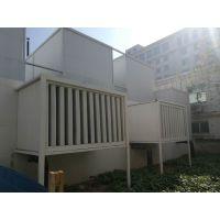 河南威盛环保空调机组噪声治理,冷却塔噪声治理防治措施