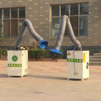 振鹏新坐标机械工业用电焊吸烟机 滤芯式旱烟雾净化器 吸力足噪音低
