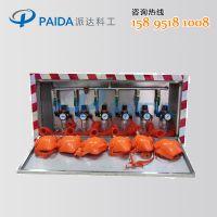 压风供水一体施救装置|矿用供水自救器;欢迎选购