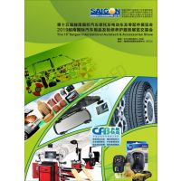 2019年越南国际汽车用品展汽摩展检修养护展-越中会展