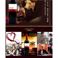 西班牙原装进口卡萨斯巴兰干红葡萄酒