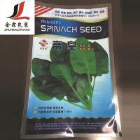 供应销售农用作物种子类包装 农业农资种子类包装袋量大从优