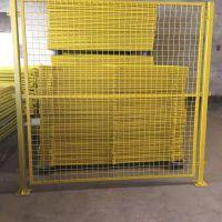 厂家销售车间内部消防通道围栏 配电箱围栏