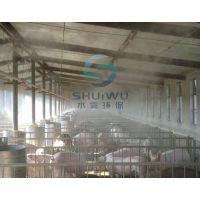 贵州遵义畜牧场养殖场喷雾消毒除臭厂家直销