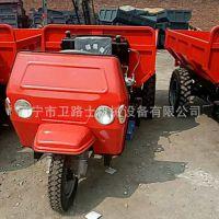 工地专用工程三轮车 柴油工程三轮车路士机械厂家通用