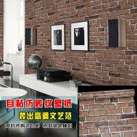 PVC复古墙砖砖块壁纸墙贴大学生宿舍客厅自粘防水墙纸即时贴包邮