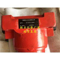 管路压力过滤器ZU-H100*30BPD ZU-H63*20